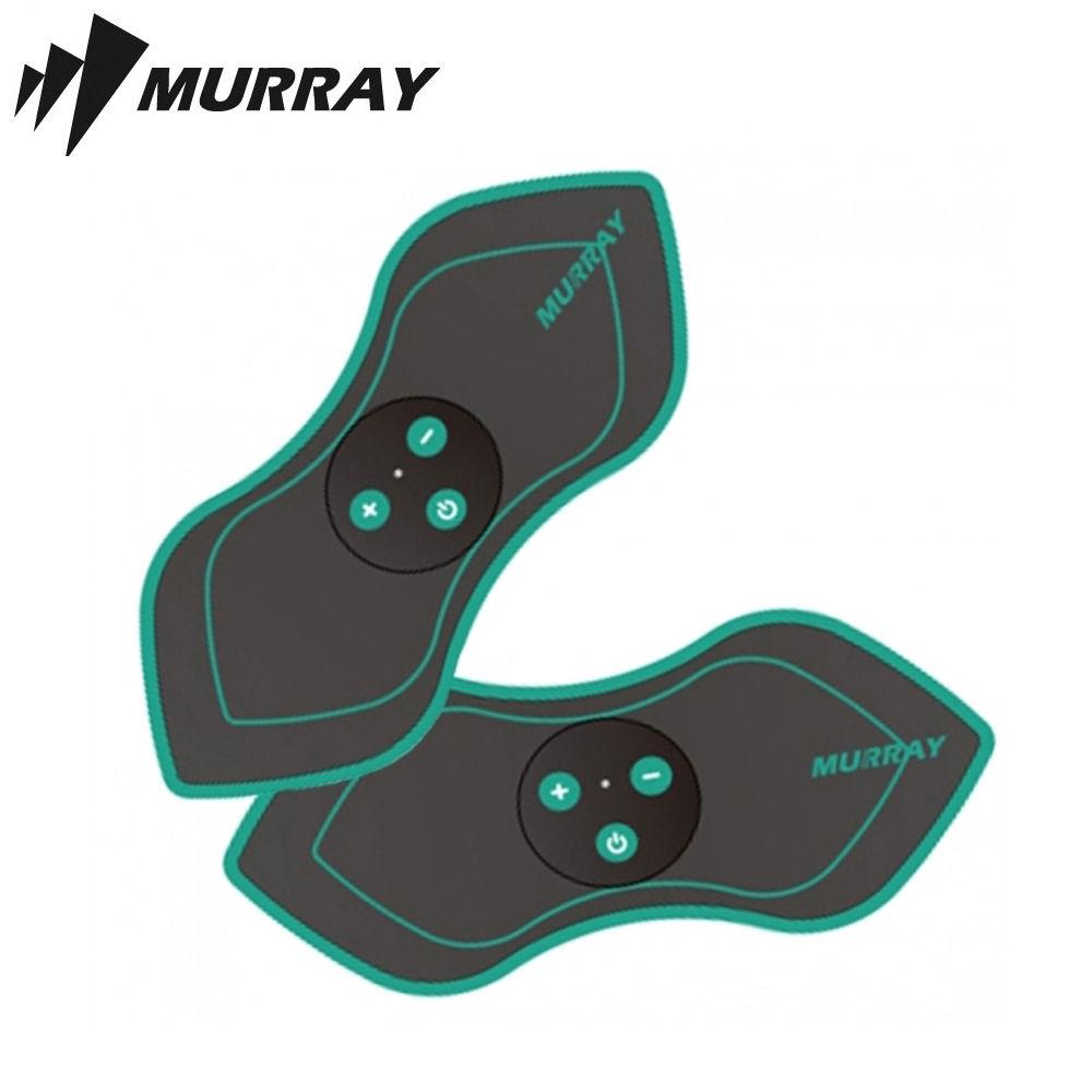 미니 리본 저주파 마사지기 YT-MiniPad200 민트블랙 저주파 자극기 안마기 마사지 마시지기