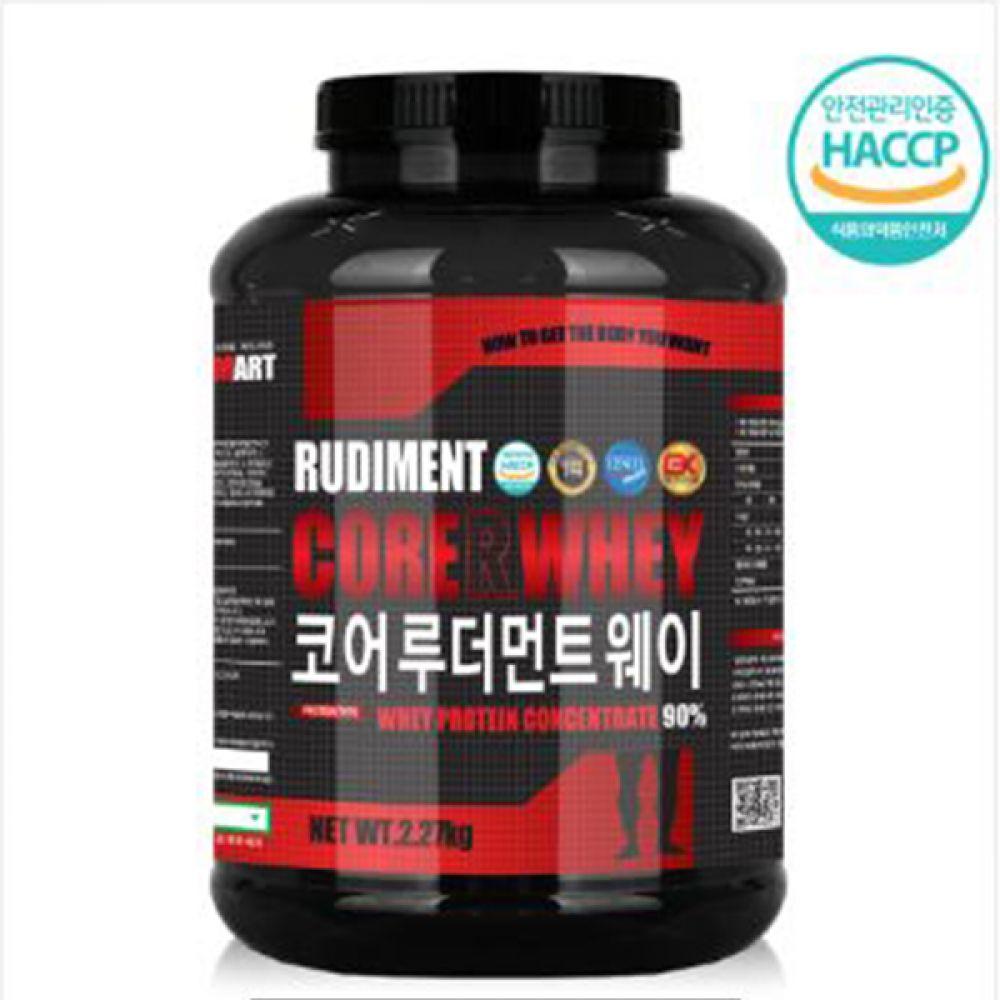 게이너마트 코어 R(루더먼트) 웨이 2.27KG