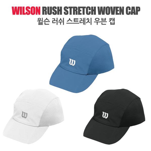 윌슨 M RUSH STRETCH 우븐캡 - WR5004 다용도모자 윌슨 윌슨모자 테니스모자 메쉬볼캡 여름모자 남자모자 여자모자 윌슨메쉬캡