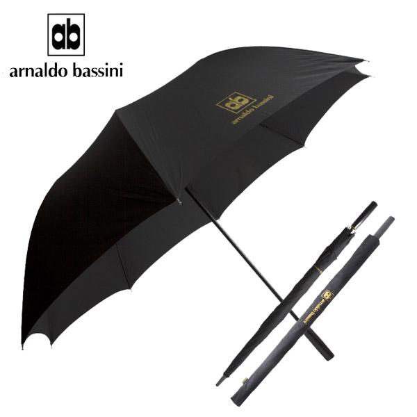 [아날도바시니]80장우산-로고 1단우산 장우산 패션우산 자동우산 판촉우산