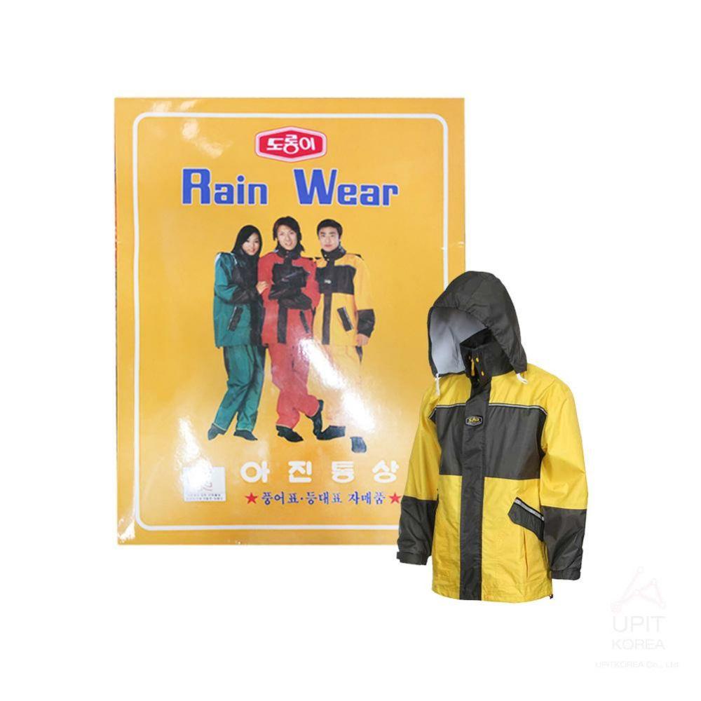 RAIN WEAR일상생활 AJ2003 황색 XXL_2035 생활용품 가정잡화 집안용품 생활잡화 잡화
