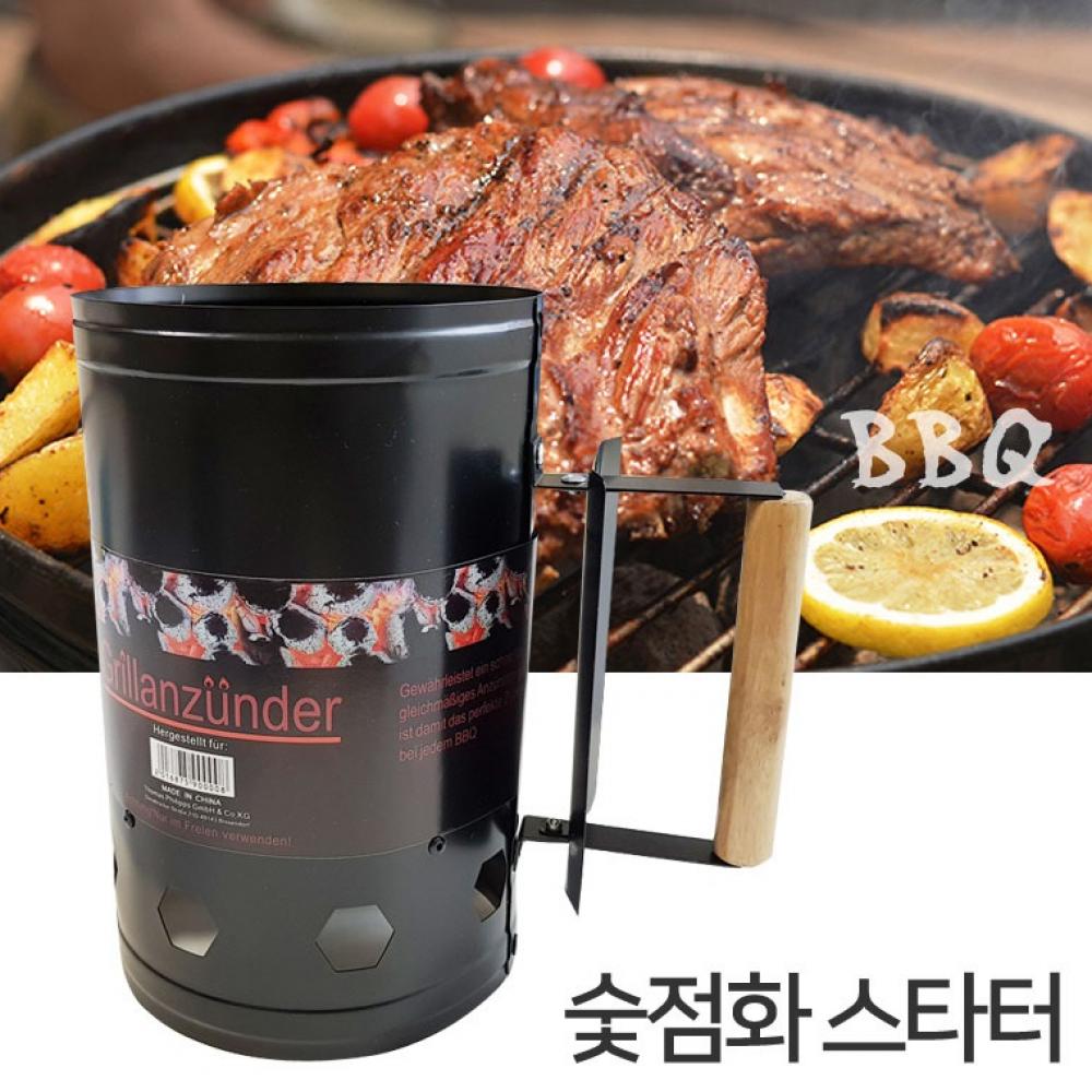 숯 착화통(대)/BBQ 숯점화 스타터/바베큐그릴 숯착화통 스타터 바베큐그릴 숯점화 숯불점화통