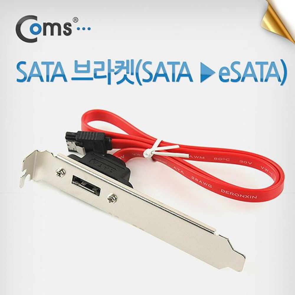 SATA 브라켓 SATA to eSATA 1포트 SATA eSATA SAS 컴퓨터용품 PC용품 컴퓨터악세사리 컴퓨터주변용품 네트워크용품 c타입젠더 휴대폰젠더 5핀젠더 케이블 아이폰젠더 변환젠더 5핀변환젠더 usb허브 5핀c타입젠더 옥스케이블