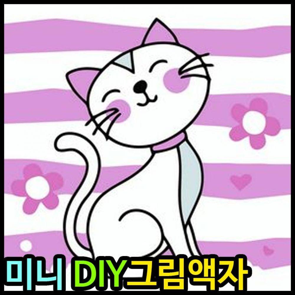 피포페인팅 미니 GE093 DIY명화그리기 셀프페인팅 피포페인팅 그림액자 액자 명화 홈갤러리 diy명화 명화그리기 diy명화그리기 diy페인팅 셀프페인팅 귀요미캣 고양이