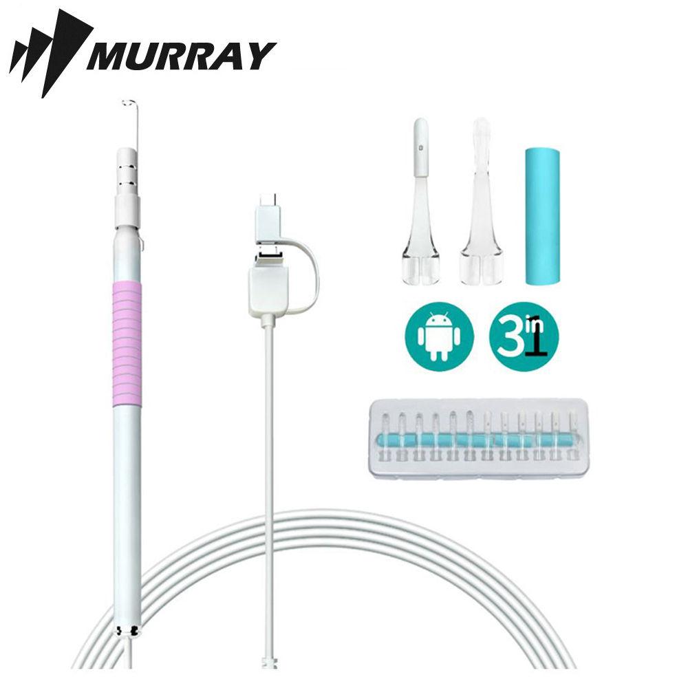 귀내시경 귀이개 MSEC-100 핑크 귀청소기 건강관리 귀이개 귀관리 건강관리 귀청소기 귀파개