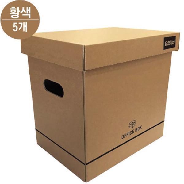 오피스 심플박스 320Y 황색 5개 Pack 골판지 사무용품 다용도함 사무실 사물함 정리함 다용도 황색 골판지 5개 종이박스