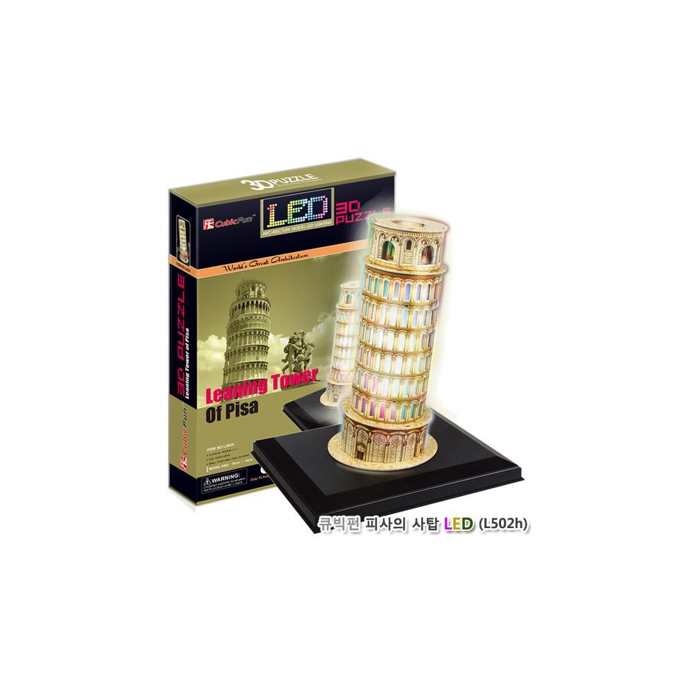 선물 3D 입체퍼즐 피사의사탑 LED L502H 만들기 생일 피사의사탑 LED L502H 만들기세트 조립식퍼즐