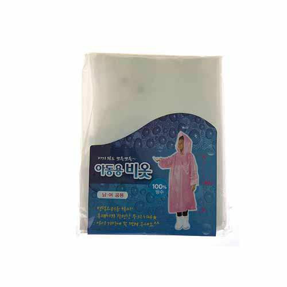 아동우의 비옷 우비옷 방수우의 우비 생활용품 생활용품 비옷 우비 방수우의 우비옷