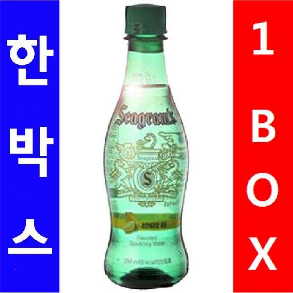 코카)씨그램(레몬) 350ml 1박스(24개) 음료 여름 탄산음료 탄산 과일 대량 도매 대량판매 세일 판매