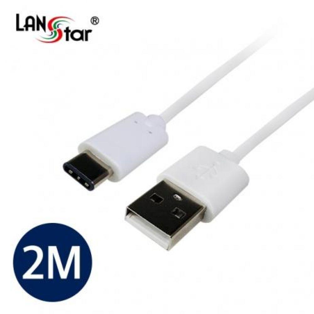 USB 3.1 케이블 USB 3.1 cm-2.0 AM 2M 컴퓨터용품 PC용품 컴퓨터악세사리 컴퓨터주변용품 네트워크용품
