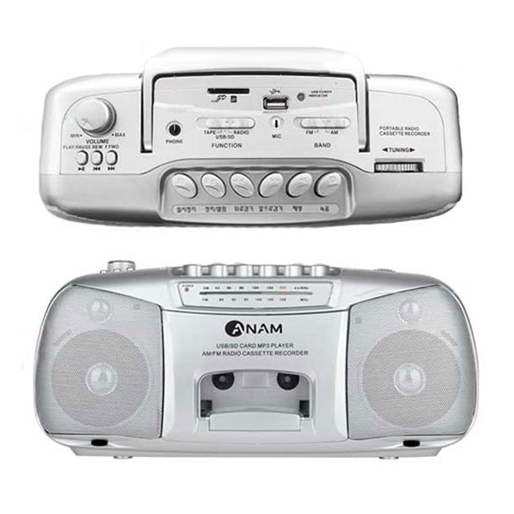 아남711 MP3 FM 붐박스 카셋트플레이어 카셋트 플레이어 USB MP3 FM