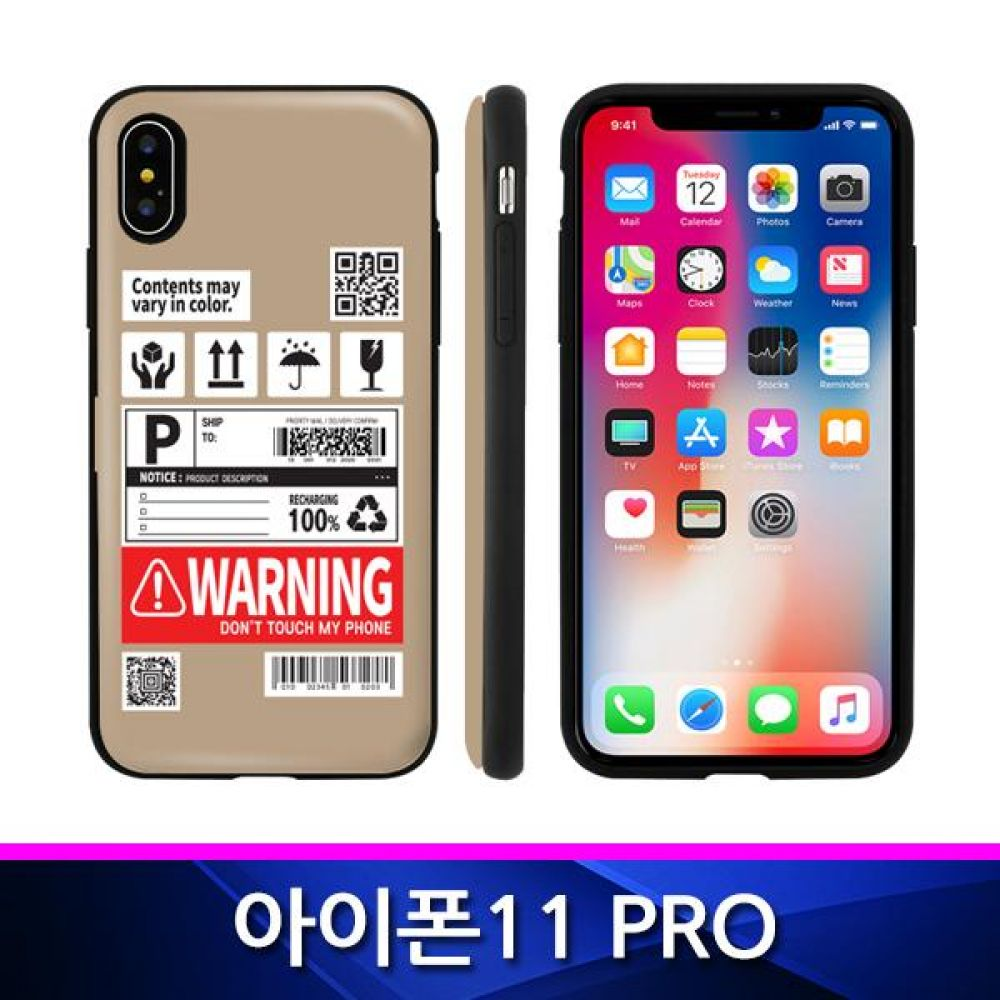 아이폰11프로 호환 TZ 인보이스 카드도어 폰케이스 핸드폰케이스 휴대폰케이스 하드케이스 카드수납케이스 아이폰11프로호환