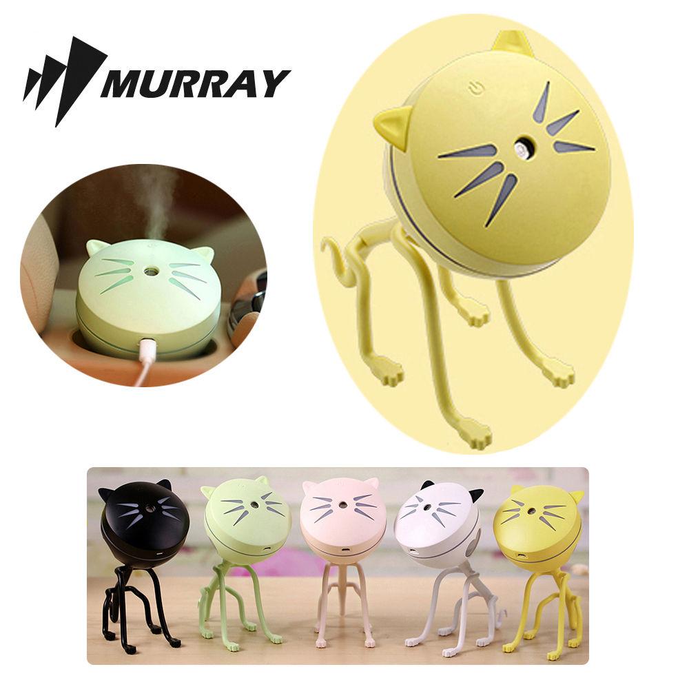 고양이 미니 가습기 MKHUMI-02 옐로우 탁상용 사무용 가습 가습기 탁상용 미니 사무용