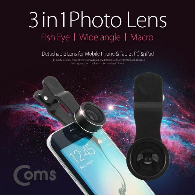 Coms 셀카렌즈 스마트폰 카메라 확대경3 in 1 렌즈교체형 Black