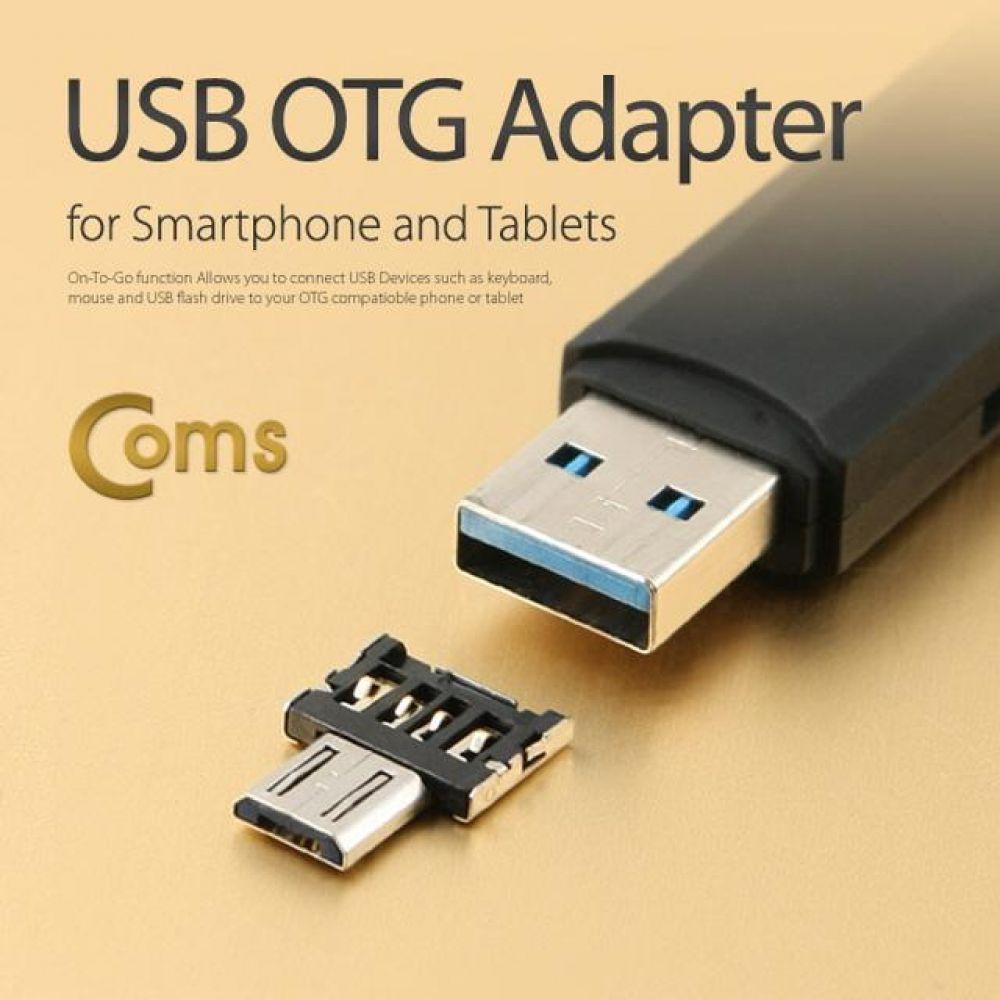 USB OTG 어댑터 2ea 1세트 OTG DATA 제품 컴퓨터용품 PC용품 컴퓨터악세사리 컴퓨터주변용품 네트워크용품 카드리더기 어댑터 OTG