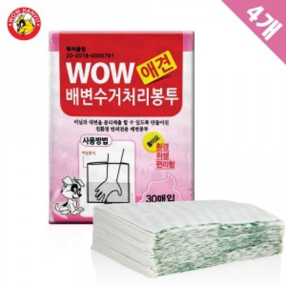 배변수거 처리 봉투x4 배설물 애견 똥봉투 화장실 강아지 애견 배설물 비닐 똥봉투