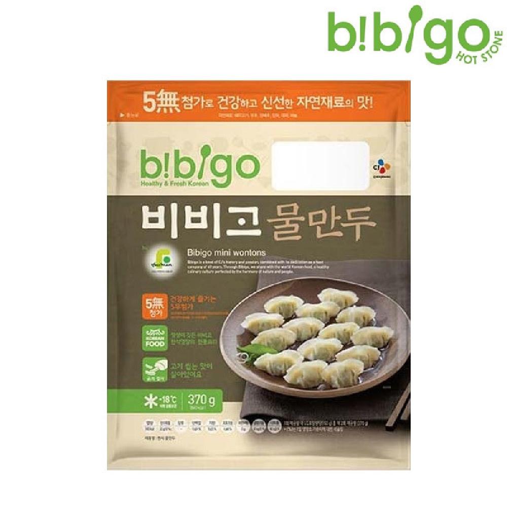 비비고 물만두 370g 물만두 김치만두 딤섬 맛있는만두 군만두