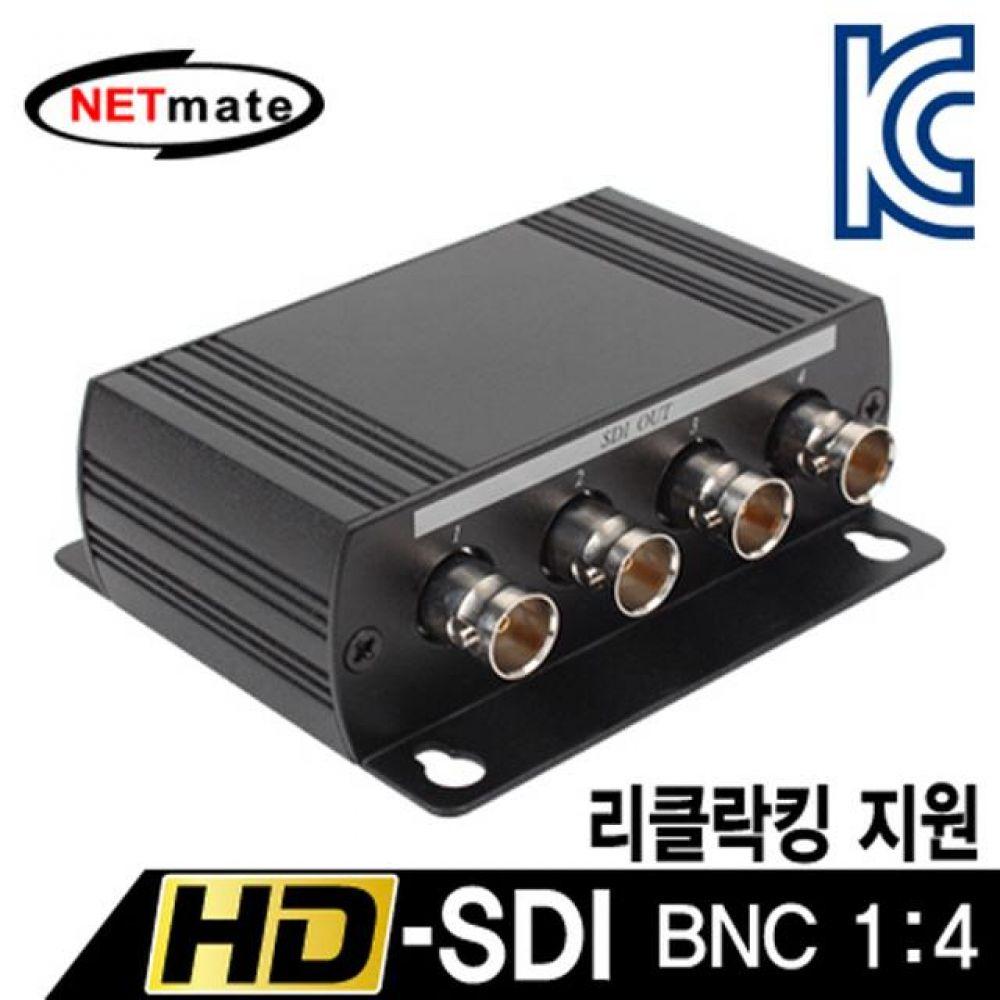 넷메이트 HD-SDI 지원 BNC 1대4 분배기 리클락킹 컴퓨터용품 PC용품 컴퓨터악세사리 컴퓨터주변용품 네트워크용품 무선공유기 iptime 와이파이공유기 iptime공유기 유선공유기 인터넷공유기