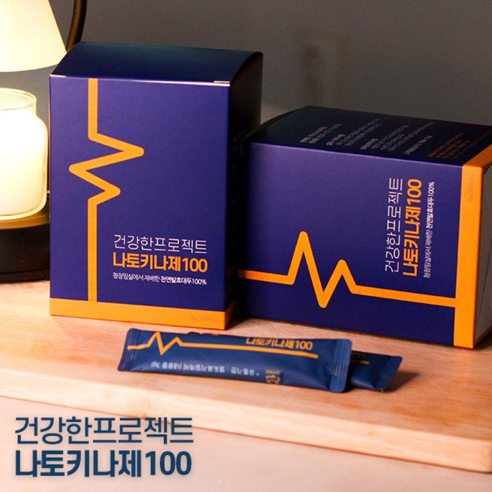 건강한프로젝트 나토키나제100 낫또환 발효식품 낫또효능 낫토 청국장환