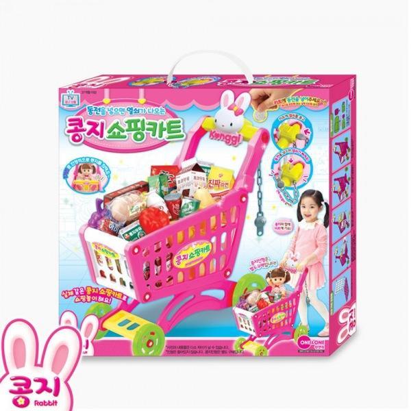 콩지 쇼핑 카트 마트 놀이 엄마 소꿉 유아 장난감 토끼인형 동물인형 작은인형 미니인형 래빗인형