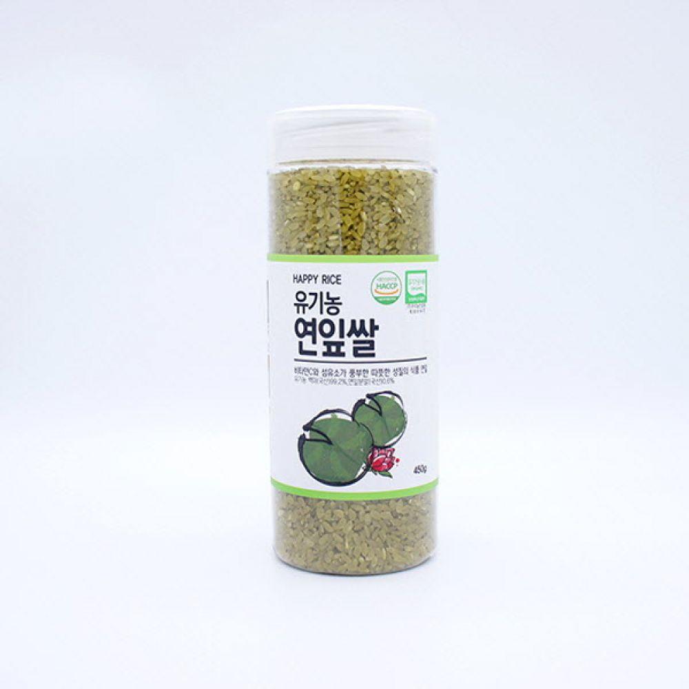 연잎성분 코팅 기능성 천연 컬러쌀 450g 쌀 현미 오곡 영양 밥 컬러쌀 칼라쌀 씻은쌀 씻어나온쌀 세척쌀