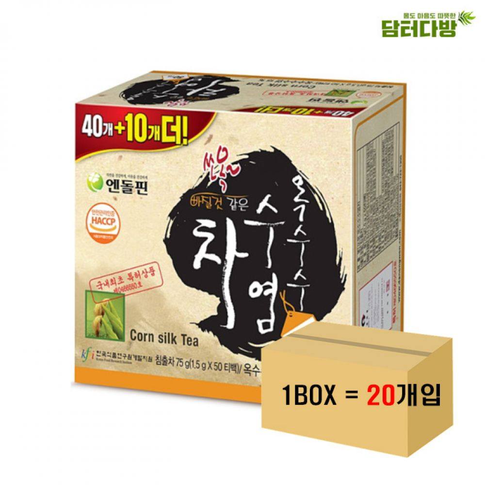 엔돌핀 옥수수수염차 50티백 1BOX(20개입) 다농원 엔돌핀 옥수수수염차 누구나좋아하는 맛있는차 건강에좋은차 몸에좋은차 수분보충