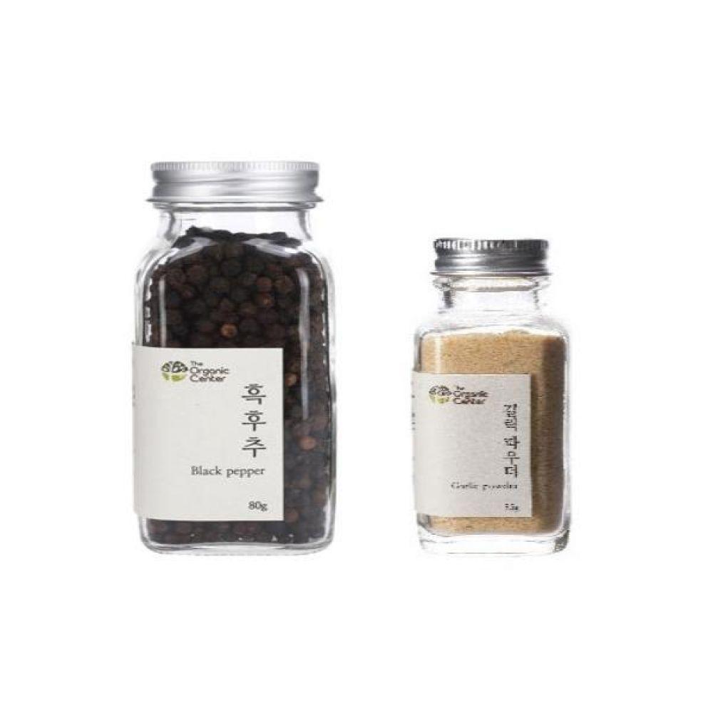 (오가닉 향신료 모음)통 흑후추 80g과 갈릭 파우더 35g 건강 견과 조미료 후추 냄새