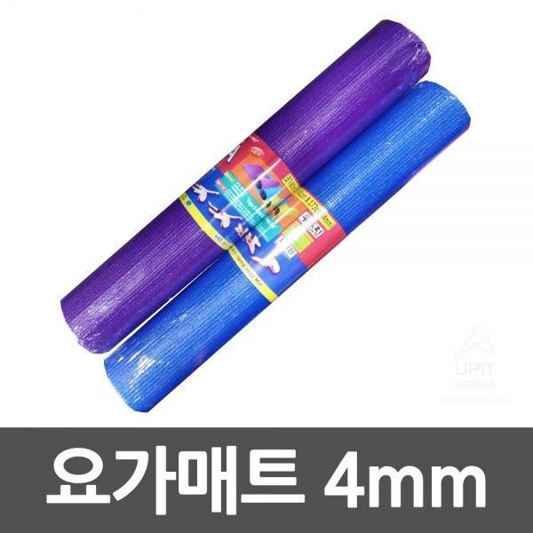 요가매트 4mm