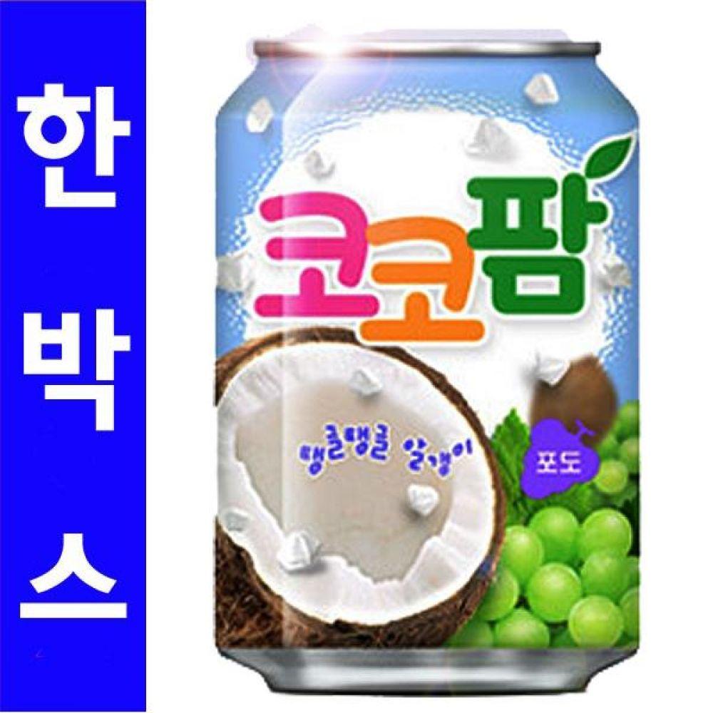 해태음료)코코팜 포도 238ml 1박스(12캔) 대량 도매 대량판매 세일 판매