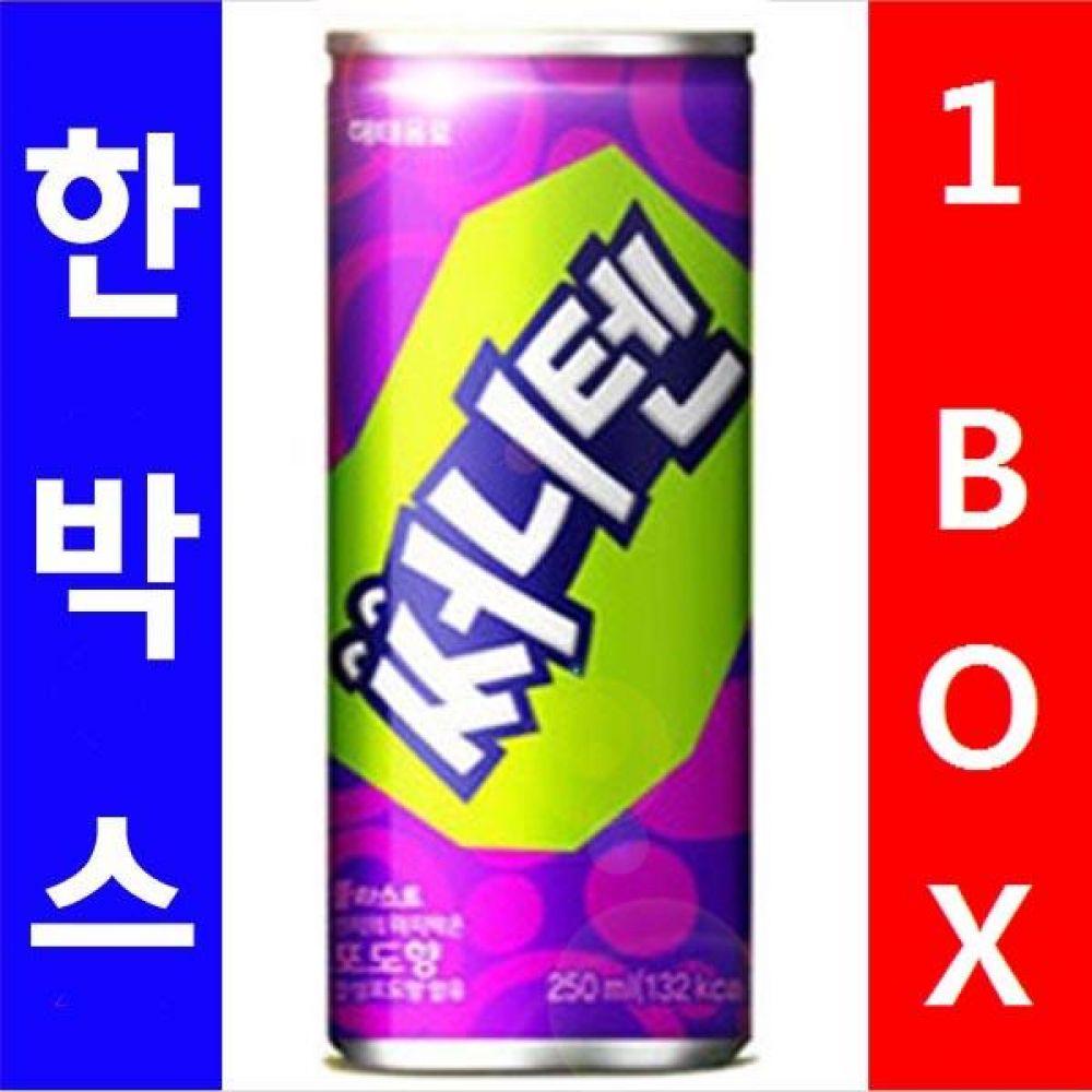 해태음료)써니텐 블라 250ml(포도) 1박스(30캔) 대량 도매 대량판매 세일 판매