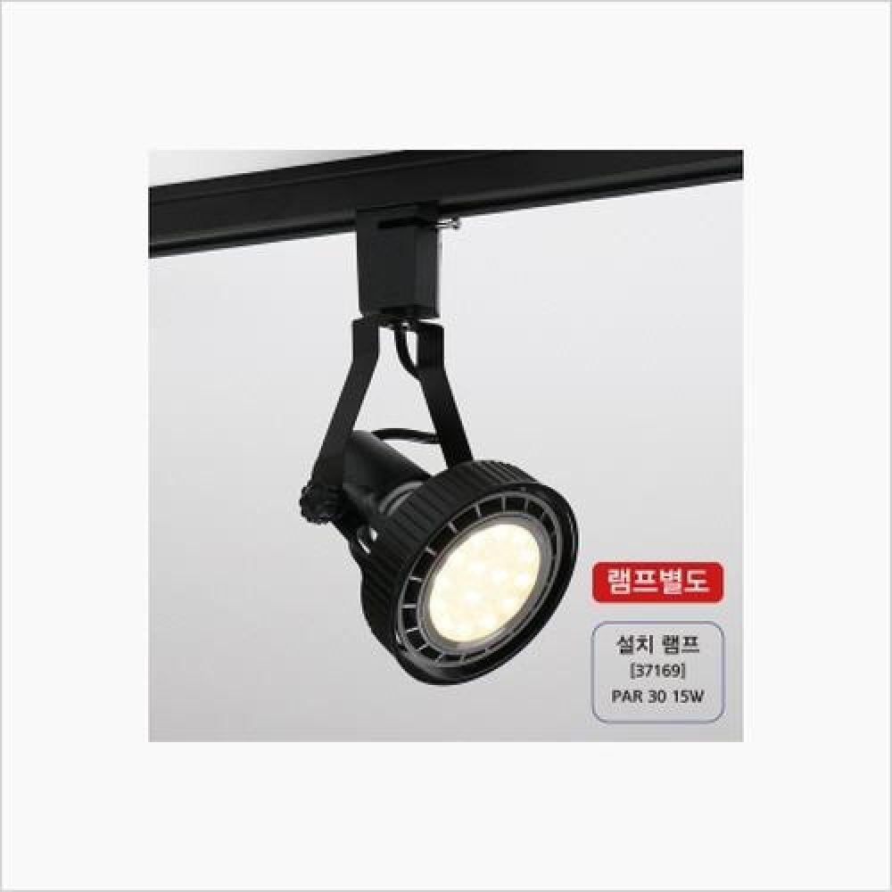 인테리어 조명 PAR30 레일조명 블랙 2P 철물용품 인테리어조명 홈조명 매장조명 천장조명 레일조명 원통파조명