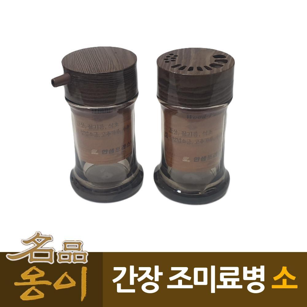 옹이 업소용 간장병 조미료병 소 나무무늬 업소용 간장통 조미료통 양념통