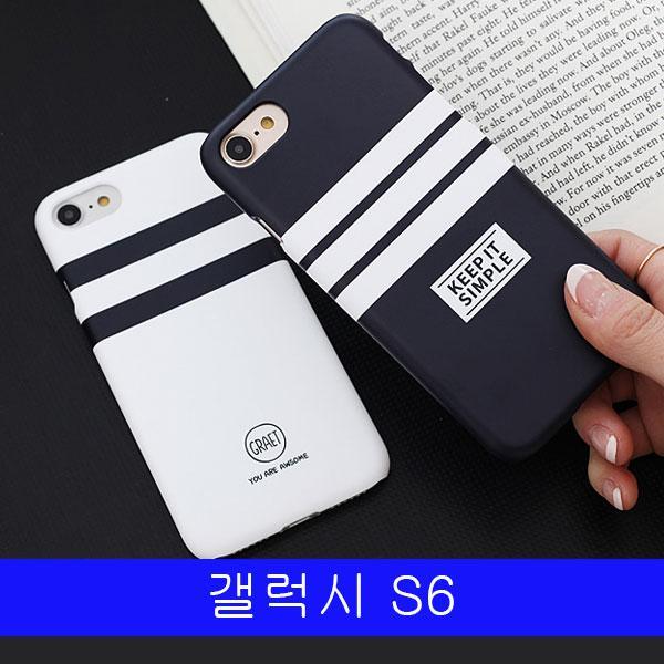 몽동닷컴 갤럭시 S6 심플 라인 하드 G920 케이스 갤럭시S6케이스 갤S6케이스 S6케이스 하드케이스 핸드폰케이스
