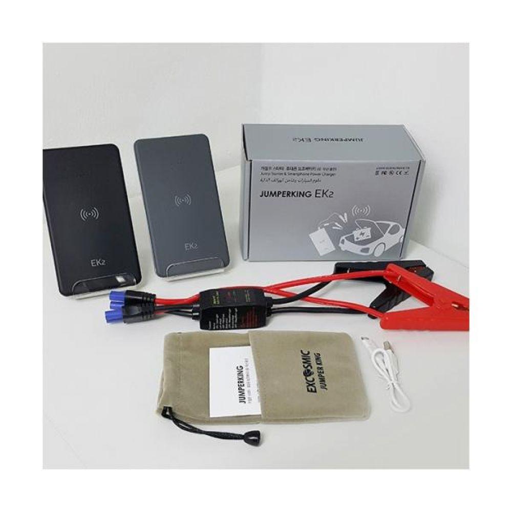 점퍼킹EK2 더블 카점프스타터와 유무선 보조배터리 차관리 카케어 차량용품 운전 충전 베터리 휴대폰 액세서리 긴급출동