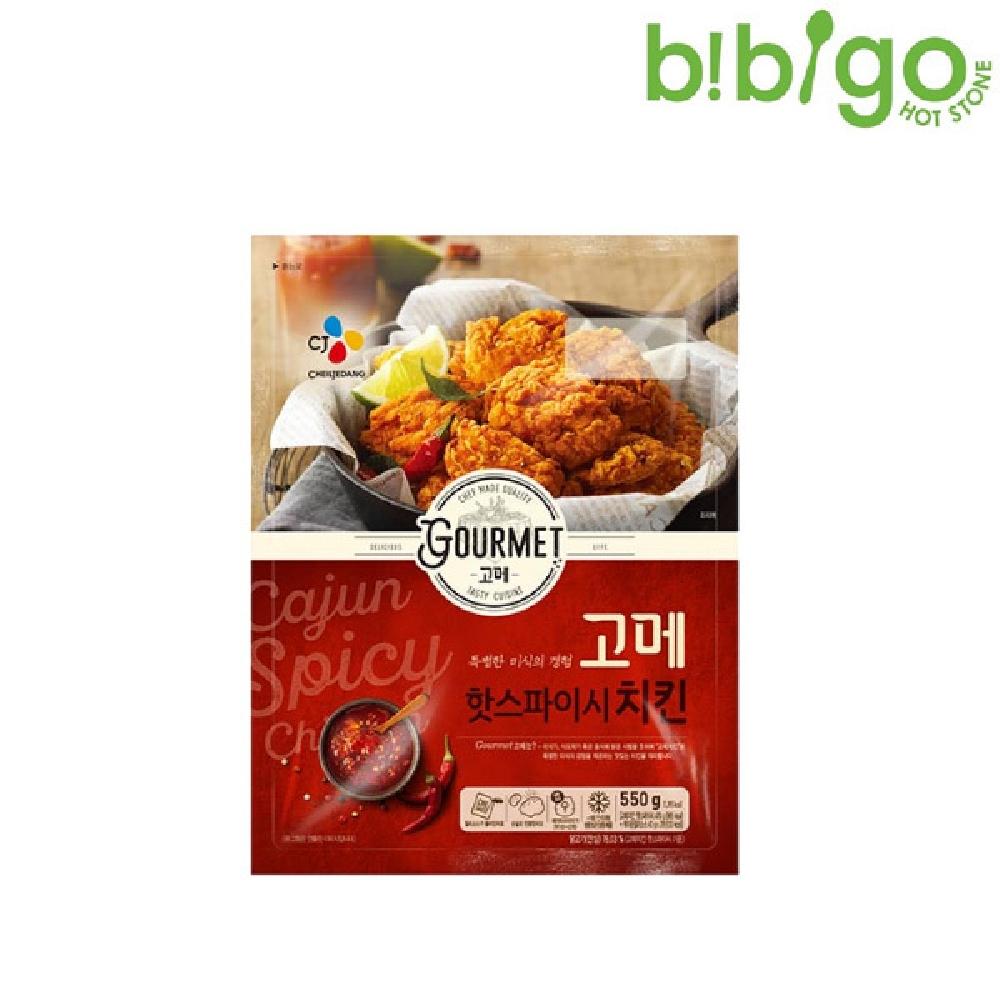 고메 핫스파이시 치킨 550g 바삭한치킨텐더 가성비치킨 너겟 술안주 살코기