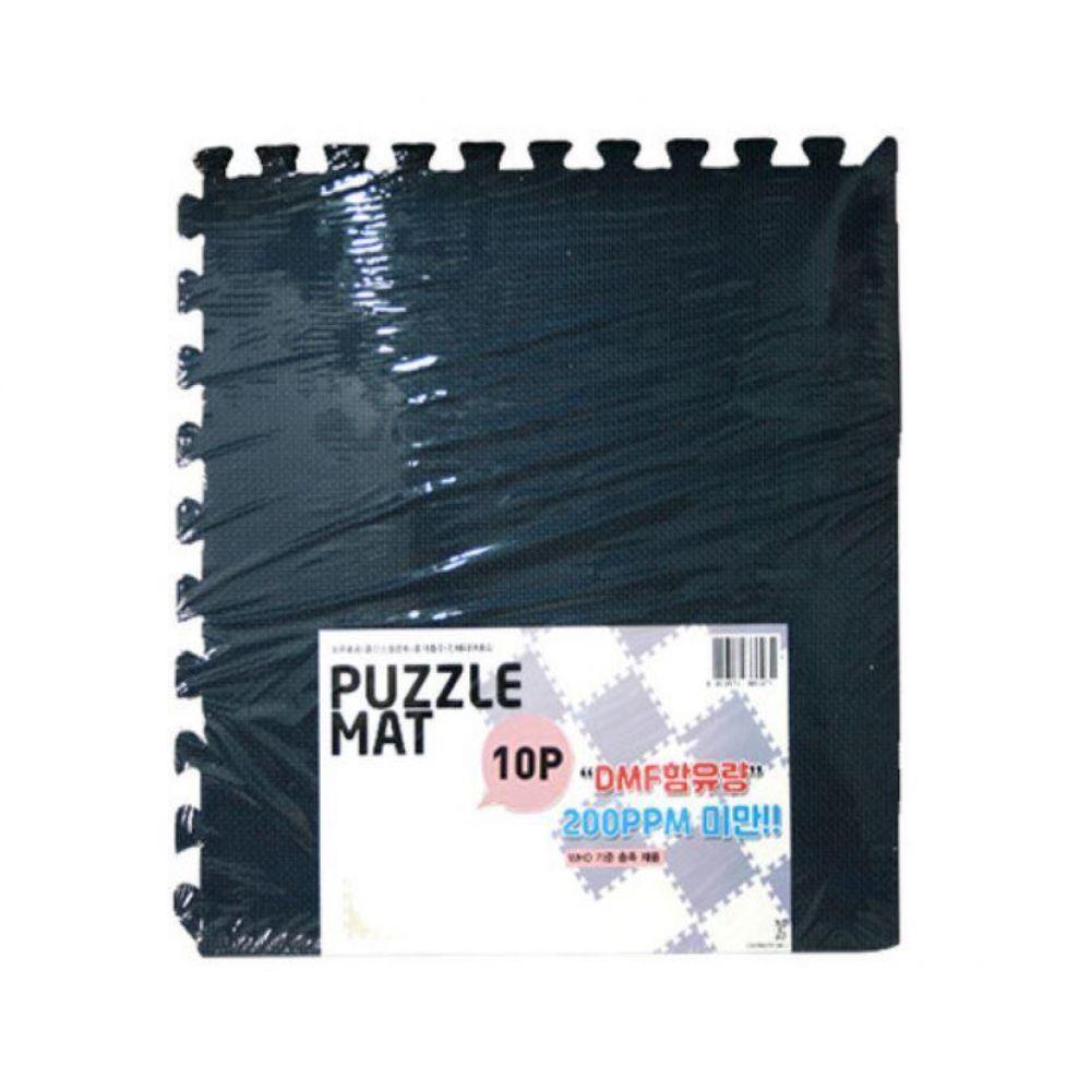 디케이 퍼즐매트 무지10P(네이비) 조립 어린이방 놀이방 층간소음 아기매트 소음방지 EVA