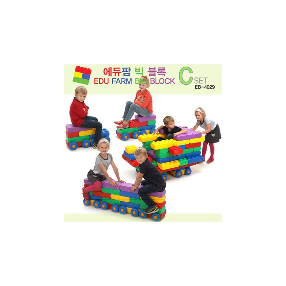 선물 아이 창의 빅블록 놀이 C세트 크리스마스 조카 퍼즐 블록 블럭 장난감 유아블럭