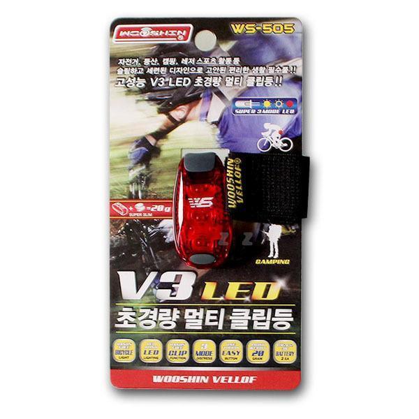 몽동닷컴 V3 LED 초경량 멀티 클립등 안전등 후미등 야간 자전거라이트 전조등 안전등 후방등 레져