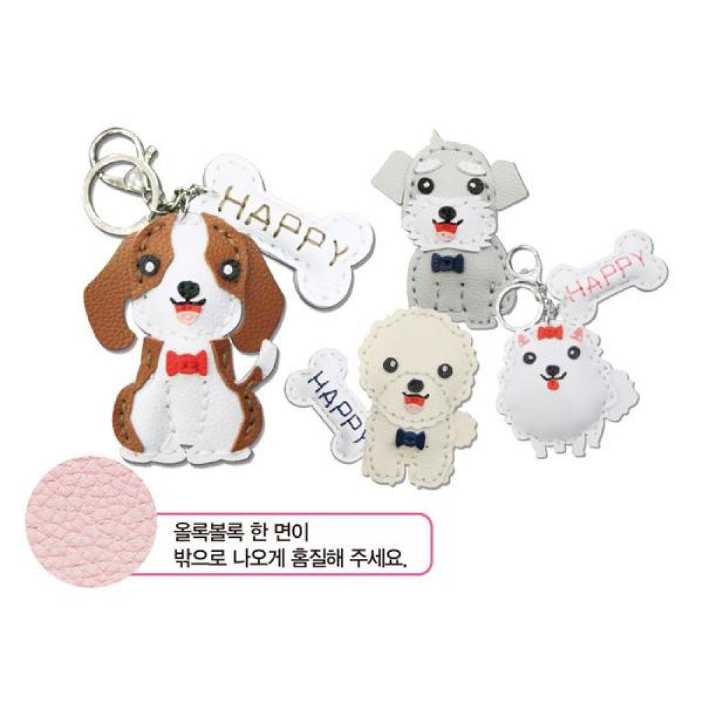 어린이 가죽공예 강아지 만들기(4가지 모양 중 선택) 칠판 사무 마카 업무 문구도매