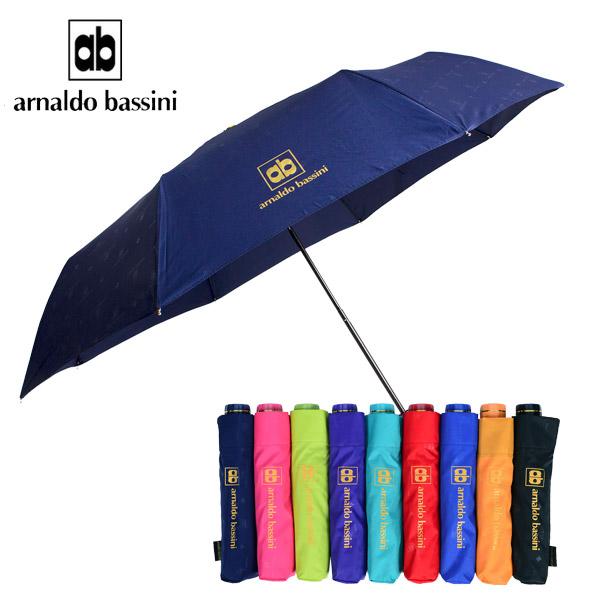[아날도바시니]3단미니-앰보 3단우산 미니우산 패션우산 수동우산 판촉우산