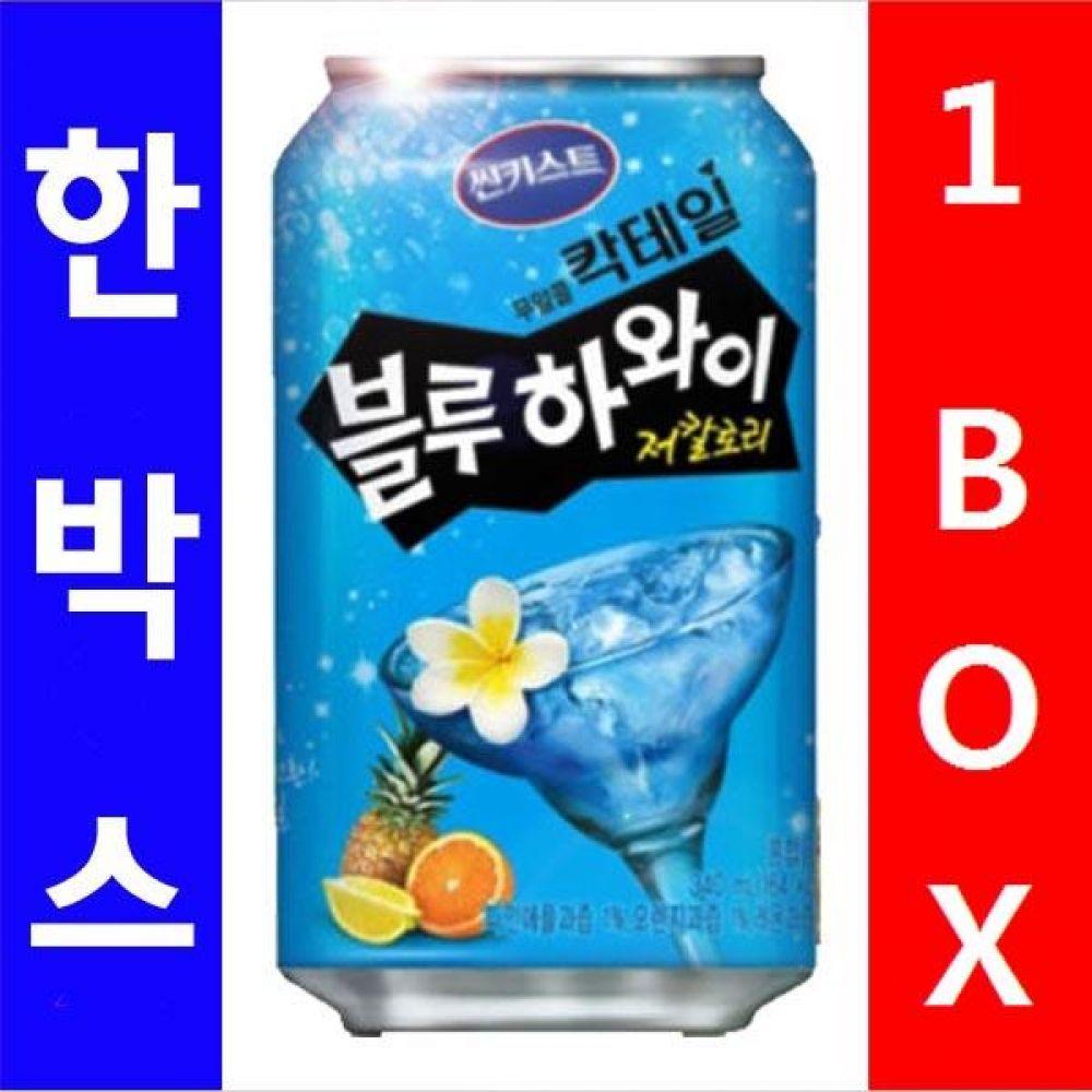 해태음료)칵테일 블루하와이 340ml 1박스(24캔) 음료 여름 주스 차 과일 대량 도매 대량판매 세일 판매