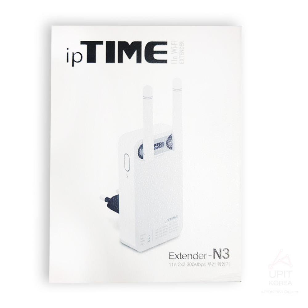 N3 IPTIME 무선확장기_2890 생활용품 가정잡화 집안용품 생활잡화 잡화