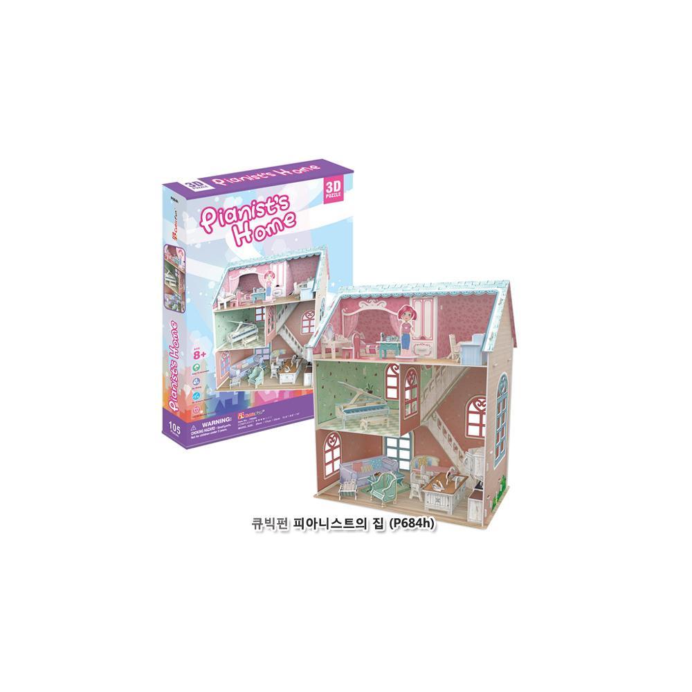 선물 3D 입체퍼즐 피아니스트의집 P684H 만들기 생일 피아니스트의집 P684H 만들기세트 조립식퍼즐 입체퍼즐