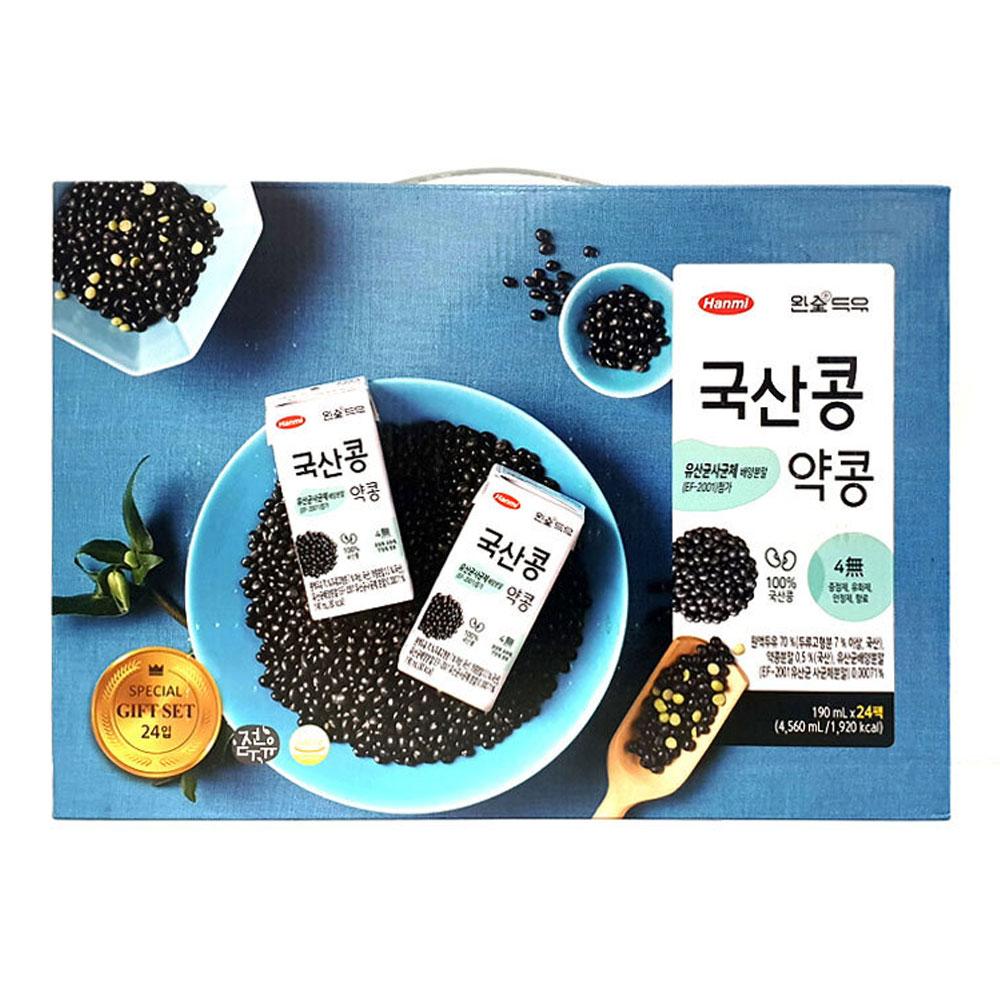 한미 국산콩 약콩 검은콩 두유 24팩 선물세트 명절 한미 두유 약콩두유 국산콩 선물세트