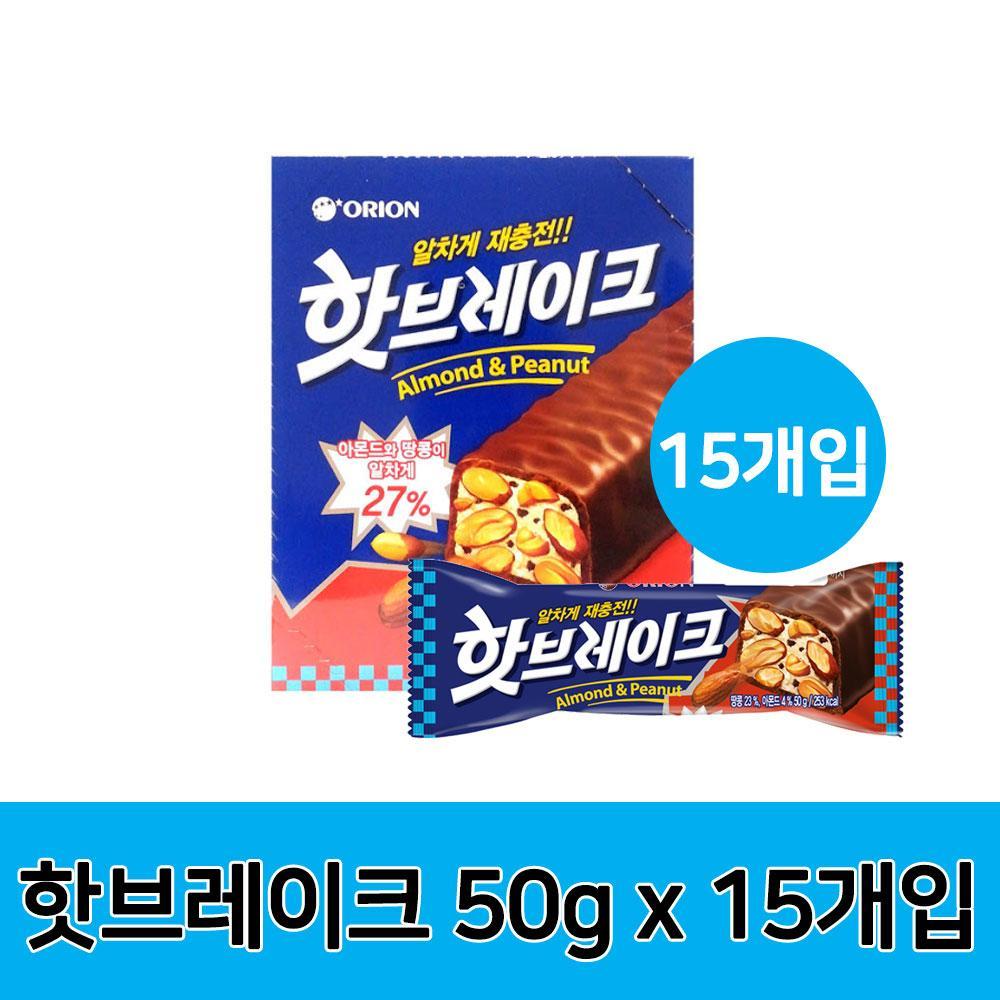 오리온)핫브레이크 50g x 15개 초코릿 초코렛 간식 허기 심심