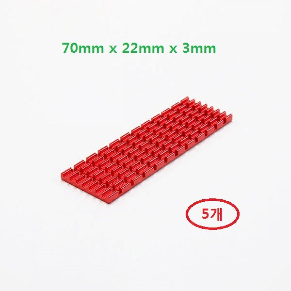 소형 칼라 알루미늄 방열판 히트싱크 702203R 5개 빨강 히트싱크 방열판 칼라방열판 다용도 칼라히트싱크 알루미늄방열판 히트싱크 쿨러