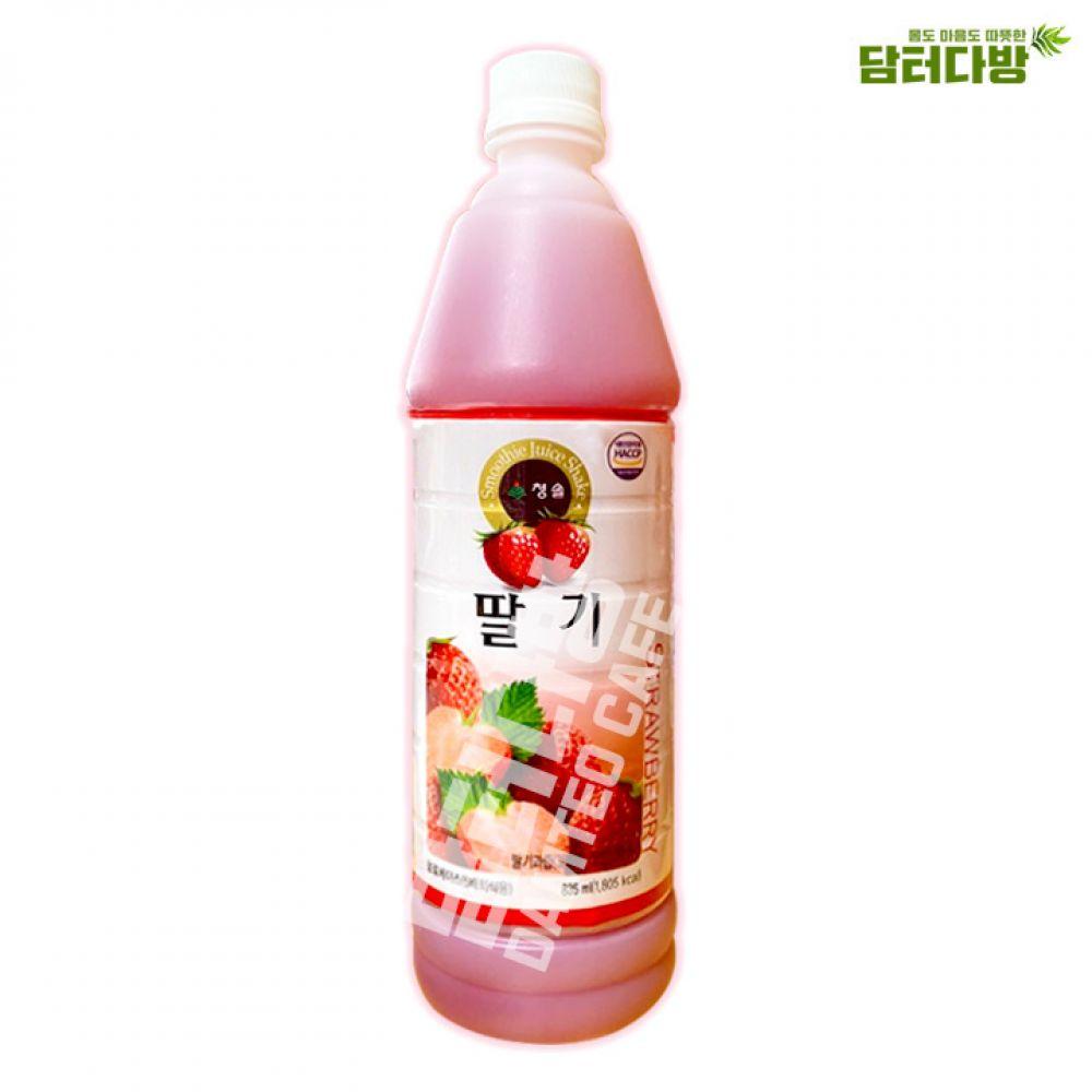 청솔 딸기 원액 835ml / 음료베이스 청솔 딸기 원액 쥬스원액 맛있는 누구나좋아하는 집에서즐기는 아이들이좋아하는 아이들간식용 과일쥬스