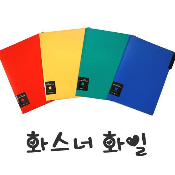 1500 투컬러 포켓 화스너화일 X 6ea 모닝글로리 파일 봉투화일 레일화일 디자인화일