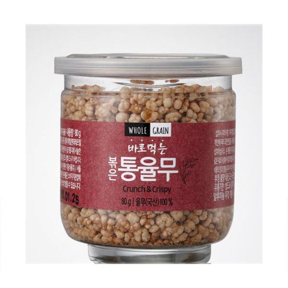 볶은 통율무 80g 간편하게 바로 먹는 맛있고 바른 먹거리 건강 곡물 간편식 잡곡 한끼