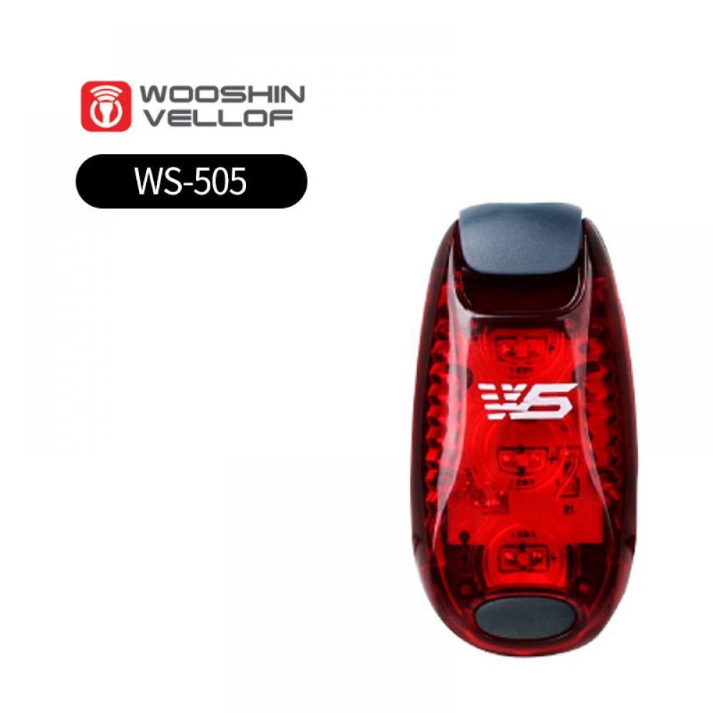 V3 LED 초경량 멀티 클립등 WS-505 - 플래쉬 거치대포함 야간라이딩 등산 캠핑 라이딩 벨트클립 레드LED 자전거등 자전거벨 자전거후미등 LED자전거등 자전거거치대 자전거안전등 안전등 LED등 라이트벨 우신벨로프 우신 랜턴 손전등